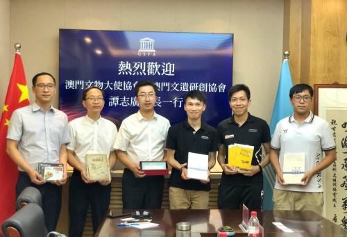 文遺研創協會拜訪甘肅省文物局及聯合國教科文組織協會